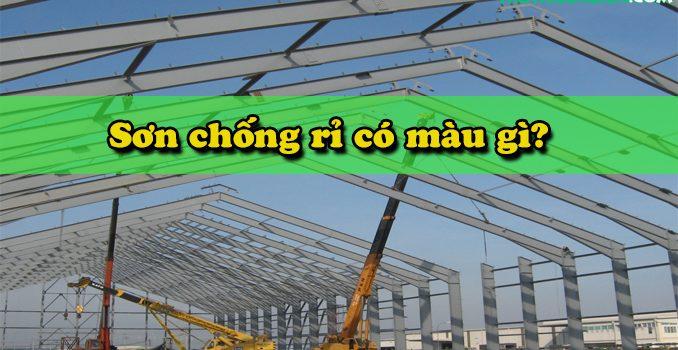 son-chong-ri-co-mau-gi